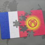 Иссык-Куль – место для отдыха