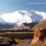 Вертолетный тур Пик Ленина (7134 м), Памир