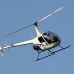 Чартер вертолетов в Кыргызстане